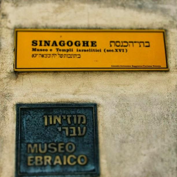🕎 Gueto Hebraico em Veneza: primeiro Gueto na Europa